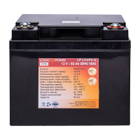Акумулятор Lifepo4 12V-50 AH (BMS 50A) пластик