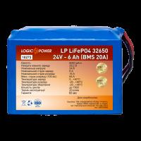 Акумулятор Lifepo4 24V-6 AH (BMS 20A)