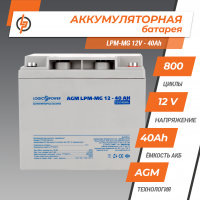Акумулятор AGM LogicPower LPM-MG 12-40 AH