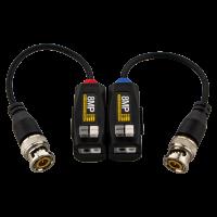 1-канальний пасивний приймач/передавач GV-01 4K P-06 (блістер пара)