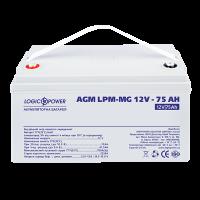 Акумулятор AGM LogicPower LPM-MG 12-75 AH