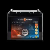 Акумулятор LogicPower Lifepo4 24-50 AH (+ зліва, пряма полярність)