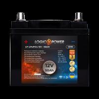 Акумулятор LogicPower Lifepo4 12-50 AH (+ справа, зворотна полярність)