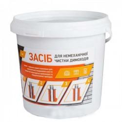 Хімія для чищення котлів і димоходів Savent 1 кг